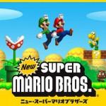 任天堂、DSのゲームのカートリッジ生産を終了か。海外ショップが報告