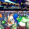 WiiU「スターフォックス ゼロ」、テレビCM公開、ファミ通レビュー35点、4コマ漫画も