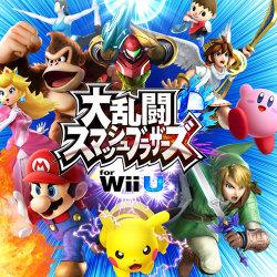 スマブラ、ゼルダの他に、任天堂NXでもマルチ発売WiiUゲーム