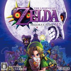 「ゼルダの伝説 ムジュラ」、「FE if」、「ゼノブレイドクロス」などのゲームが値引きされるAmazonのセール