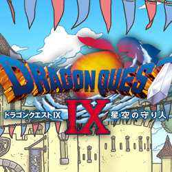 ドラクエ9、DSになったのは日野社長。DQ10の方が先、幻の作品