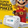 任天堂NXは、WiiUや3DSの後継機ではない。WiiUの代替ですかと言われると違います