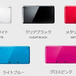 ニンテンドー3DSの累計販売台数6000万台、任天堂史上、一番売れていない携帯ハード