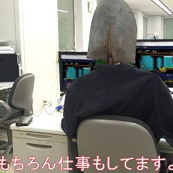 WiiU、3DS「ショベルナイト」、レトロでシュール公式サイト。仕事