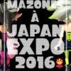 スプラトゥーン、Japan Expo 2016でシオカラーズのライブ開催。特典付きCD予約も受け付け中
