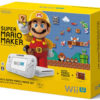 WiiU スーパーマリオメーカー セットの本体、近日生産終了に。スプラトゥーンと入れ替え?