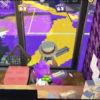 スプラトゥーン、アンチョビットゲームズのバグで、部屋の中に入る方法が発見