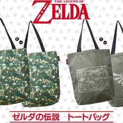 ゼルダの伝説 トートバッグ、バッジ付き。マップとリンク種類