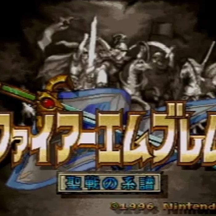 ファイアーエムブレム 聖戦の系譜、New 3DSバーチャルコンソール