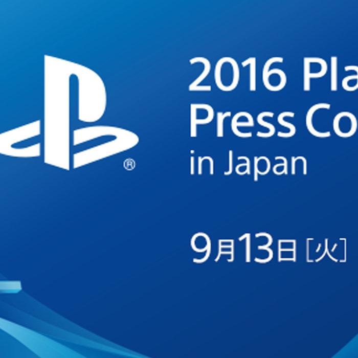 ソニーのPSプレスカンファレンス、2016年9月13日に開催。新ハードの情報