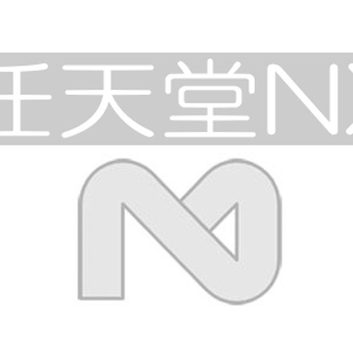 任天堂NX、試作品の生産が開始。製品は1000万台