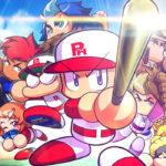 3DS「実況パワフルプロ野球 ヒーローズ」の発売日が決定。予約が開始