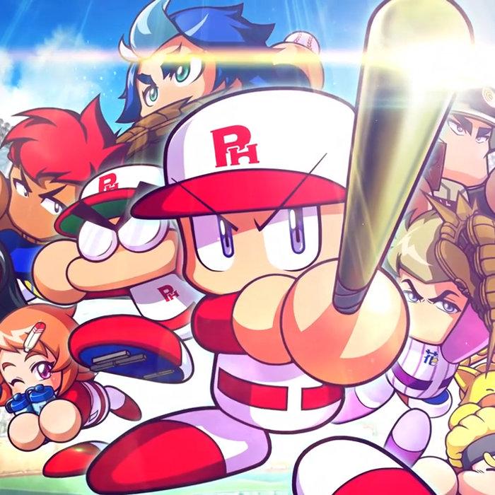 3DS「実況パワフルプロ野球 ヒーローズ」発売日。予約