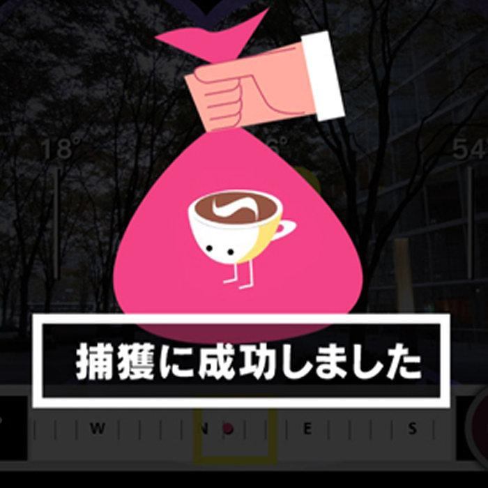 ポケモンGO、平井社長 ソニーのゲームにもそうしたAR機能