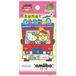 とびだせ どうぶつの森 amiibo+、サンリオのキャラとコラボし、カードを発売