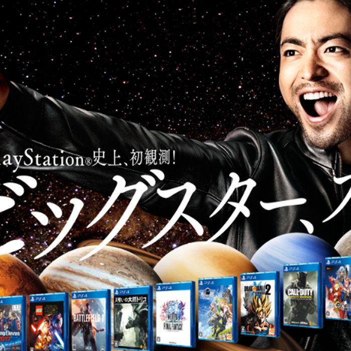 日本の2016年度のゲーム市場、構成比でソニーが任天堂を抜く