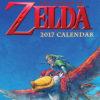 ゼルダの伝説、2017年のカレンダーが発売中。海外版