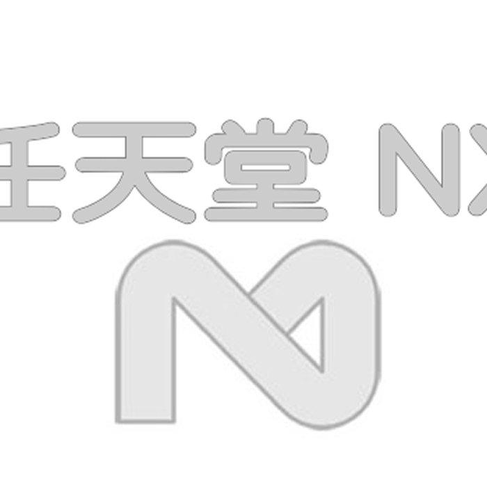 任天堂NX、発売まであと半年。発表済みの情報
