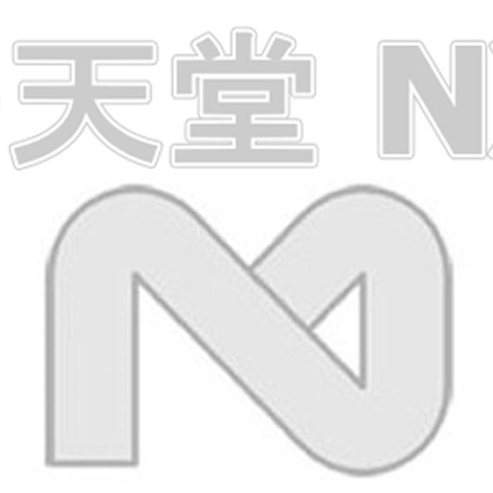 任天堂NX、新情報の発表まであと数週間? 遅くても10月末まで展開