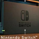 ニンテンドースイッチ、ドックに繋いでもスペックは上昇しない?