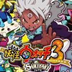 妖怪ウォッチ3 スキヤキ、スシ・テンプラでは遊べない限定ストーリー、新妖怪が追加
