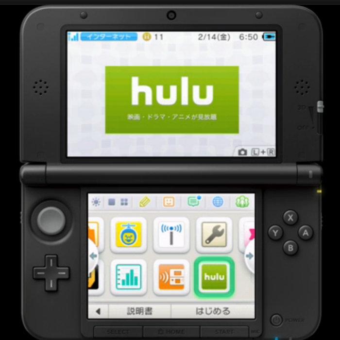 Hulu、3DSとWiiで見れなくなる。サポート終了