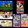 FE トラキア776、カービィのきらきらきっず、スーパーファミコンウォーズ、ライブ・ア・ライブなど、New 3DS VCで配信開始