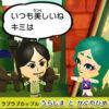 ミートピア、レビューは31点。Wii「Miiコンテストチャンネル」復活の懐かしさも