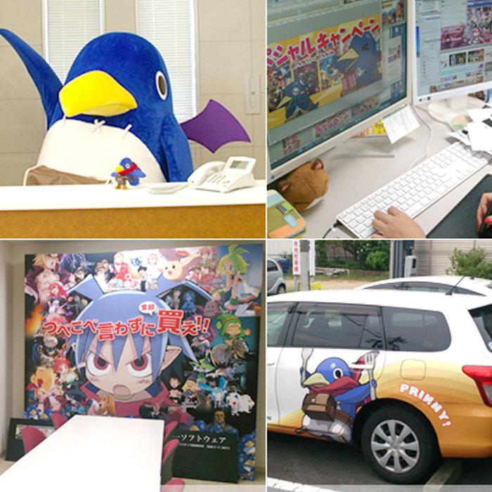 ニンテンドースイッチ、日本一ソフトウェア参入。ソフト作ってる
