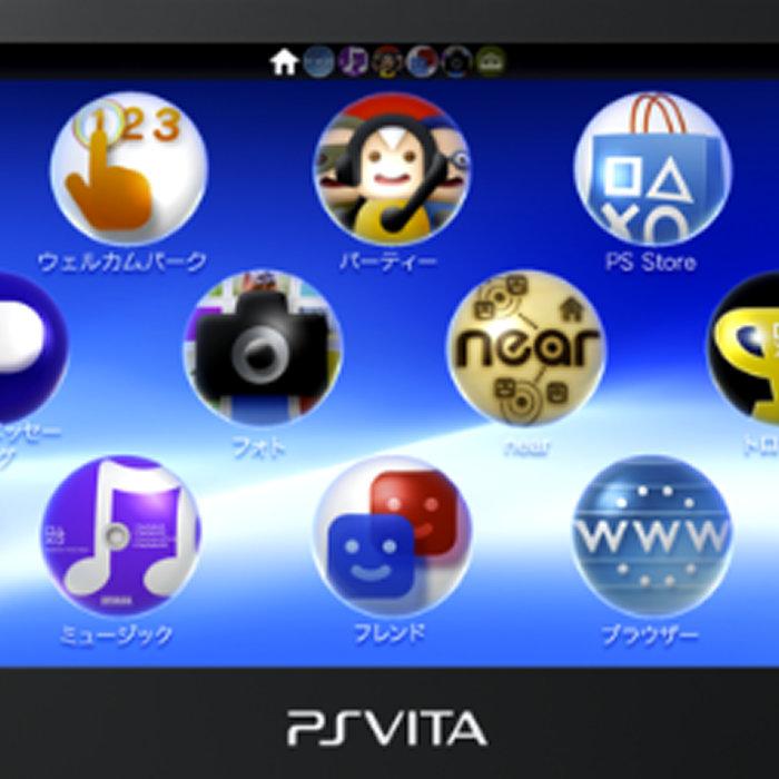 PSVITA 1000 3G / Wi-Fiモデル、出荷完了、在庫処分セール安い