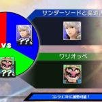 スマブラ 3DS WiiU、コンクエストが実質終了? 賞品は入手しやすくなる