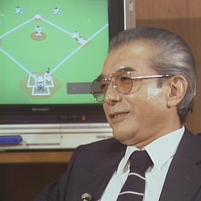 任天堂の元社長 山内溥氏が登場、NHK映像ファイル