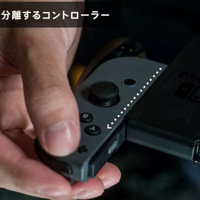 ニンテンドースイッチ、新型のコントローラーに入れ替えて、異なる遊び