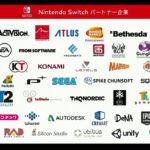 ニンテンドースイッチ、ゲーム開発したいメーカーが続々と登場。発表会で20社、20タイトルも増える