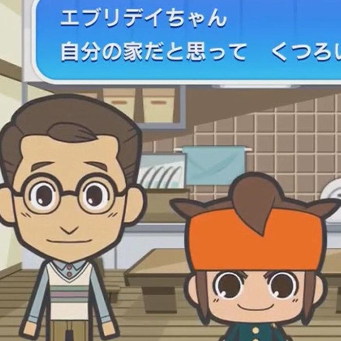 イナズマイレブン エブリデイ!!プラス、iOS、Android。円堂、豪炎寺、鬼道