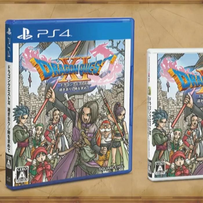 ドラゴンクエスト11、発売日。プレイステーション4と3DS