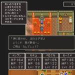 ドラゴンクエスト11、「復活の呪文が色々なハードで使える」が本田翼と共にカット