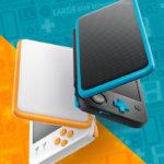 New ニンテンドー2DS LL登場。3D立体視をなくした大画面バージョン