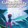 ニンテンドースイッチ、洞窟物語の発売が海外で発表。7種類のプレイモード