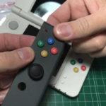 ニンテンドースイッチ、ジョイコンのボタンをスーファミ色のNew 3DSと交換