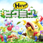ピクミン 3DS、発売日が決定。オリマーが主人公で新amiiboも登場