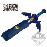 ゼルダの伝説、一番くじに登場。ハイリアの盾バッグとマスターソード傘が装備可能