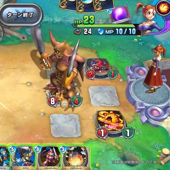ドラクエのカードゲーム「ドラゴンクエストライバルズ」