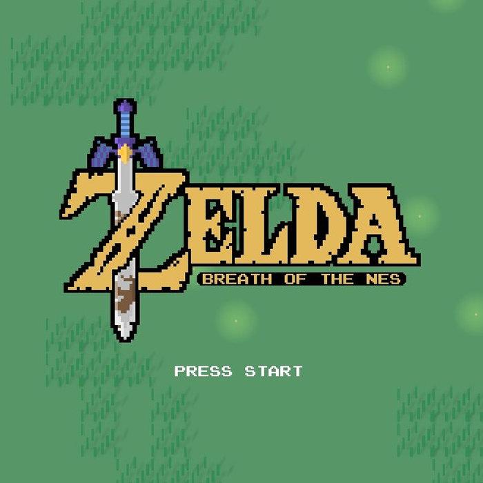 ゼルダBOTW実験用2D「Breath of the NES」、任天堂に終了