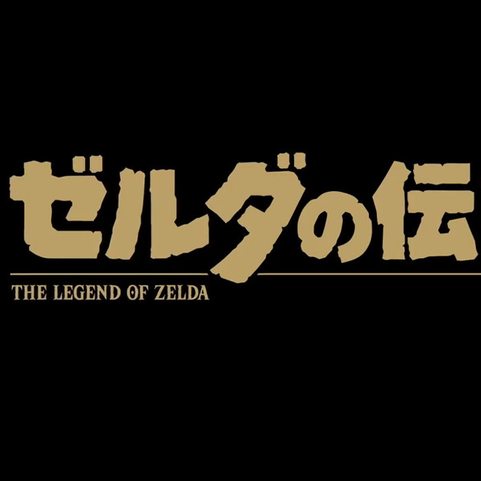 ゼルダの伝説、スマホ版が開発中の予想。どうぶつの森