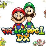 マリオ&ルイージRPG1 DX、3DSに登場。クッパ軍団側の新モード追加