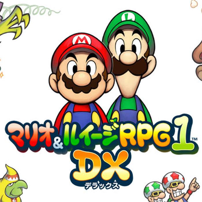 マリオ&ルイージRPG1 DX、3DS。クッパ軍団の新モード