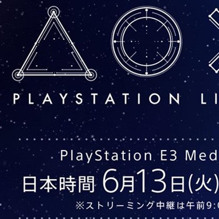 ソニー、E3 2017のプレイステーション プレスカンファレンス