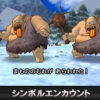 ドラゴンクエスト11、戦闘回数のバランスは2Dモードが基準に