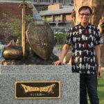 ドラゴンクエスト、30周年の記念碑が淡路島に登場。堀井雄二展も開催
